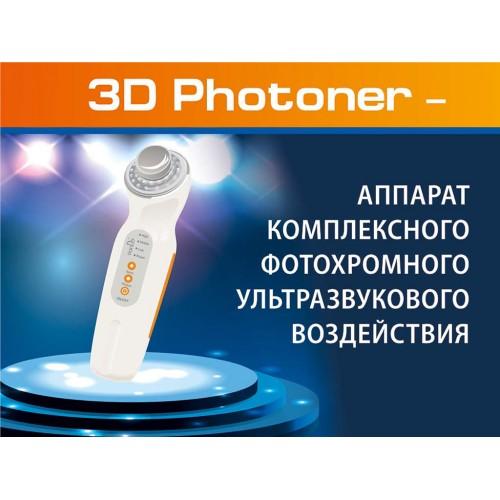 3D Photoner - аппарат комплексного фотохромного ультразвукового воздействия