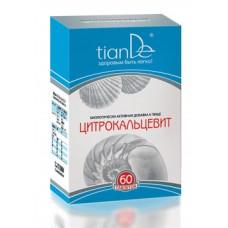 Витаминно-минеральный комплекс «Цитрокальцевит», 60 таблеток