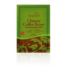 """Биологически активная добавка к пище """"Китайские кофейные бобы"""" (Зеленый кофе для похудения)"""