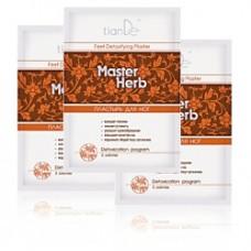 Пластырь для ног детоксикационный Master Herb. Цена за 10 упаковок