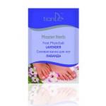 Солевая ванна для ног «Лаванда»,  Master Herb