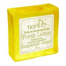 Натуральное мыло ручной работы «Бодрящий лимон»