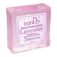Натуральное мыло ручной работы «Лаванда»