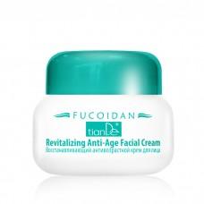 Восстанавливающий антивозрастной крем для лица Fucoidan