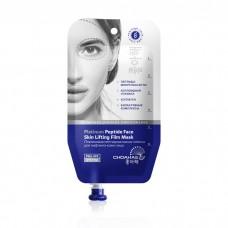 Платиновая пептидная маска-пленка для лифтинга кожи лица