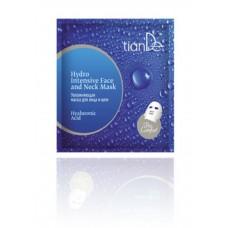 Увлажняющая маска для лица и шеи «Гиалуроновая кислота», Pro Comfort