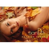 Встречайте новый осенний каталог TianDe!