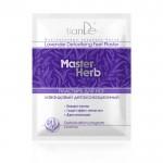 Лавандовый детоксикационный пластырь для ног Master Herb