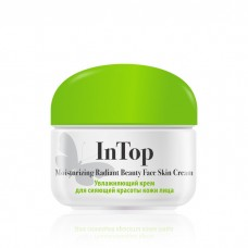 Увлажняющий крем для сияющей красоты кожи лица InTop